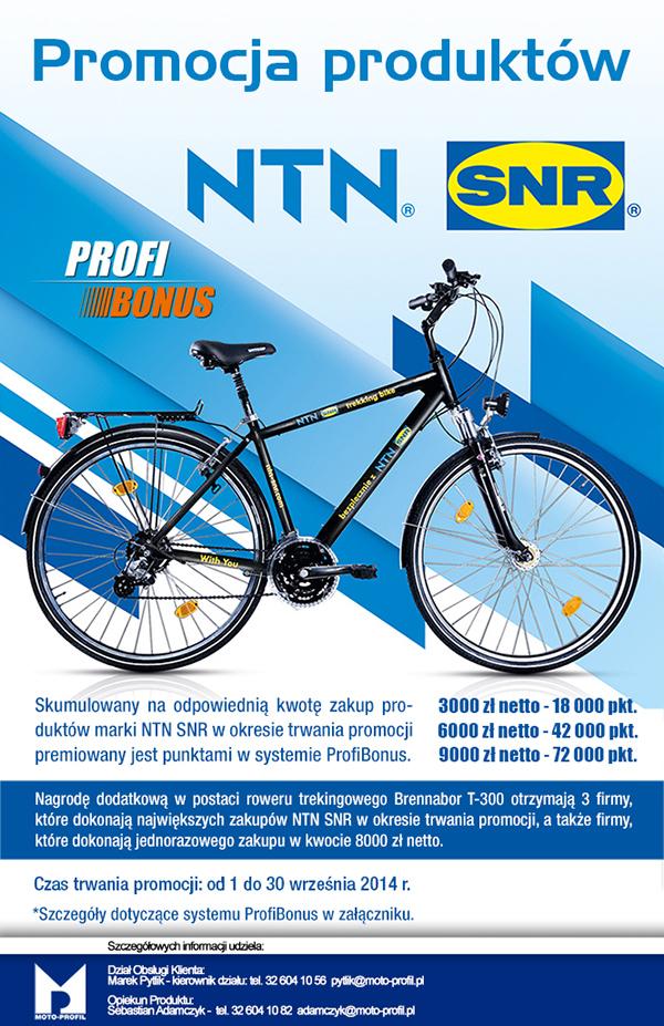 NTN_SNR.jpg